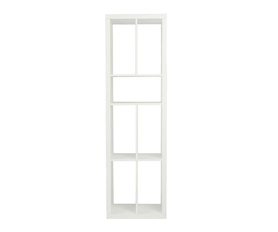 Modern Bookshelf IM-Ryn White