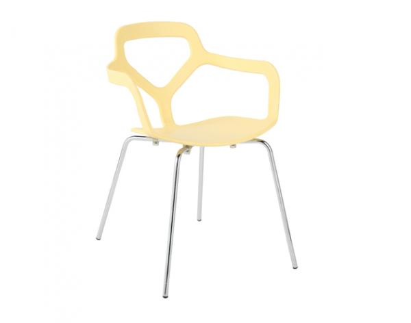 Modern Dining Chair IM-Nadia Butter